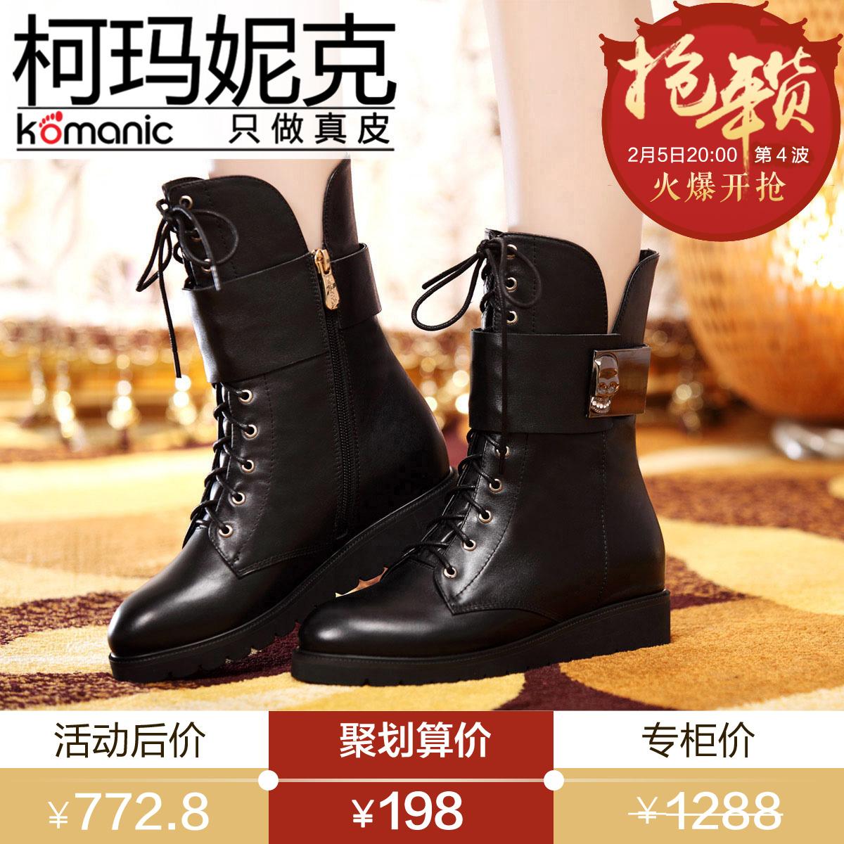 柯玛妮克正品 秋冬新款牛皮中跟女靴 休闲内增高中筒靴K31128