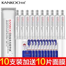 正品10支水光针涂抹式水光精华液玻尿酸原液收缩毛孔补水保湿面膜