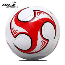 包邮战舰正品成人5号足球PU 训练比赛用球4号小学生儿童足球