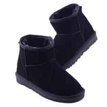 冬季新款真牛皮男士雪地靴低筒男鞋女靴高帮套筒牛筋底鞋情侣棉鞋