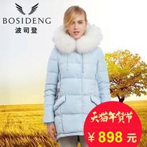 波司登2016新款中长款时尚休闲毛领宽松韩版冬季女羽绒服B1601226