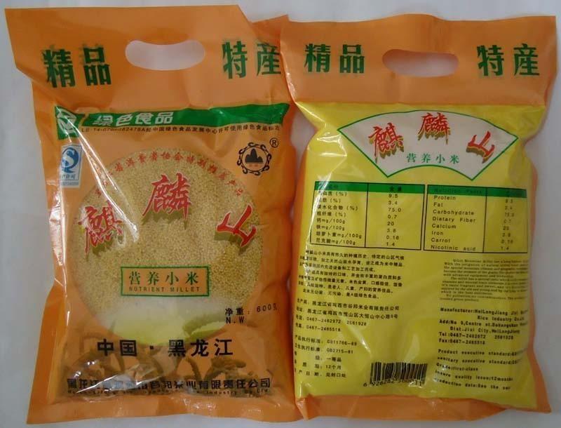 小薇东北特产品麒麟山小米养胃适合营养美味