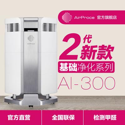 艾泊斯AI-700空气净化器怎么样,艾泊斯AI-700空气净化器好吗