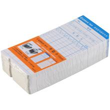 包邮齐心考勤卡F3505考勤纸纸打卡纸白卡纸纸微电脑考勤卡100张装