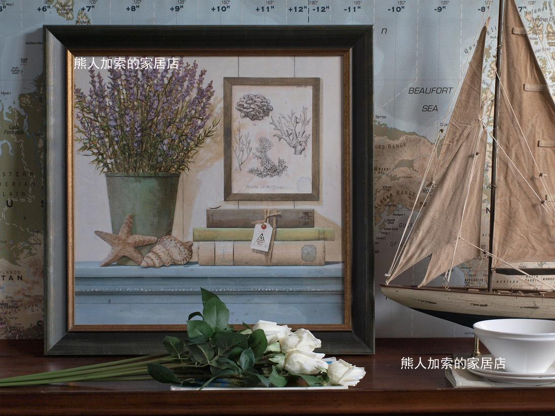 美式高档装饰画/进口画芯/美式做旧工艺框
