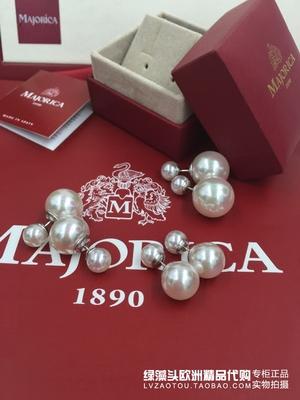 西班牙正品代购百年皇室品牌MAJORICA经典双面大小球珍珠耳钉