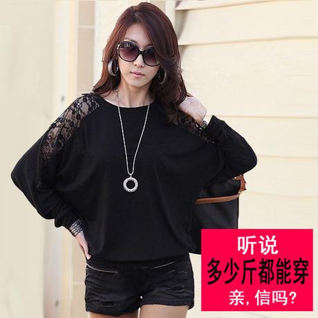 加肥加大码女装胖mm秋装新款韩版宽松蕾丝打底衫蝙蝠长袖露肩T恤