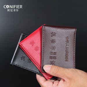 驾驶证行驶证皮套行车证本钱包机动车超薄证件套驾照夹卡包