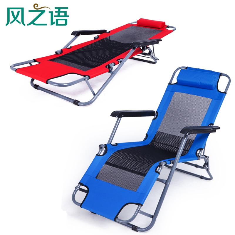 风之语办公室躺椅折叠床 午休床单人床午睡床折叠椅 休闲椅沙滩床