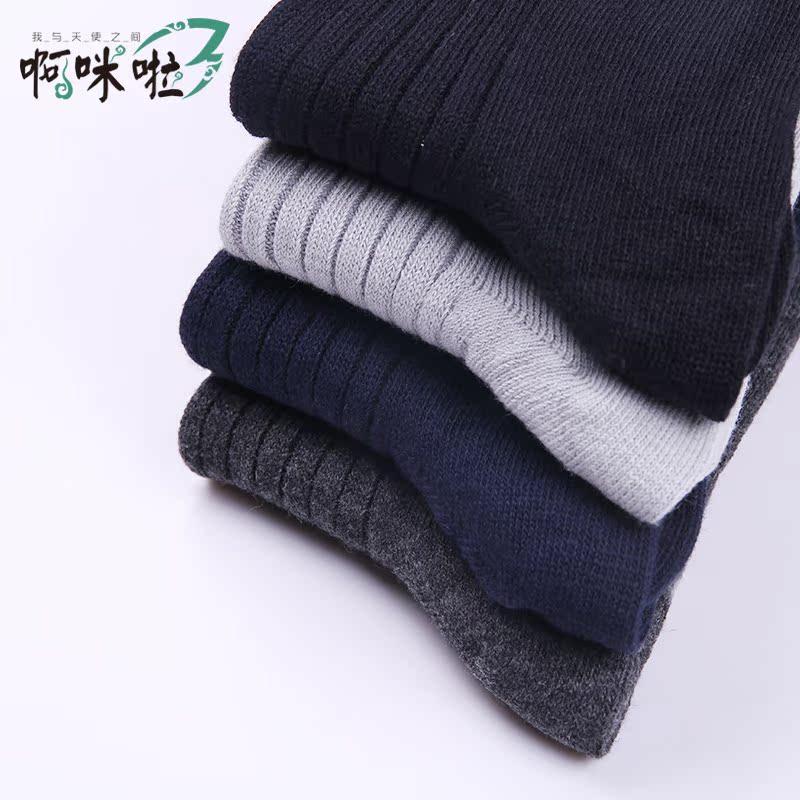 秋冬女童长筒毛线袜 儿童袜子纯棉中筒袜 儿童高筒袜韩国长袜
