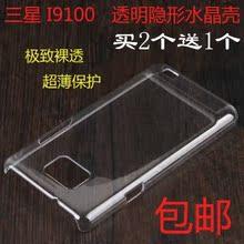 三星i9100透明壳超薄 i9108手机套 i9100g 透明硬壳 超薄透明壳