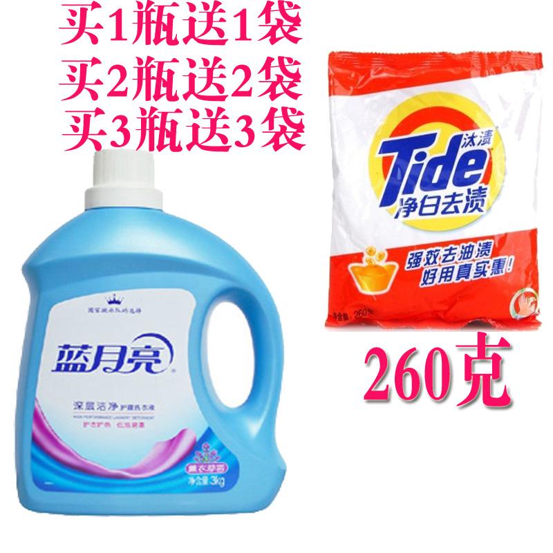 天天特价同款正品蓝月亮洗衣液3kg深层洁净白/薰衣草香