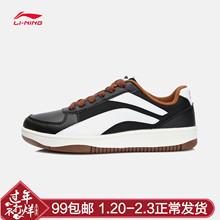 李宁男子复古经典休闲鞋潮流低帮板鞋运动生活男运动鞋ALCK093