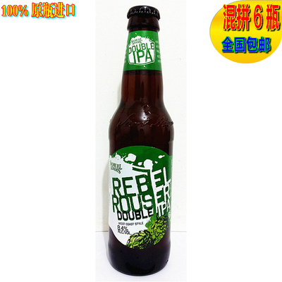美国 samuel adams rebel rouser IPA 山姆亚当斯反叛者唤醒355ml