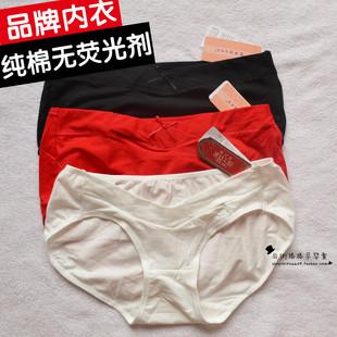 宝优乐喜贝雅纯棉孕妇低腰内裤u型托腹纯黑白大红色拍照写真