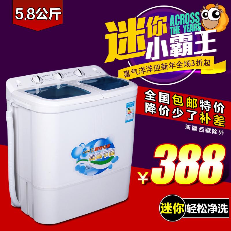 赛亿 XPB58-60S 婴儿洗衣机 小型迷你洗衣机家用双桶半自动洗衣机