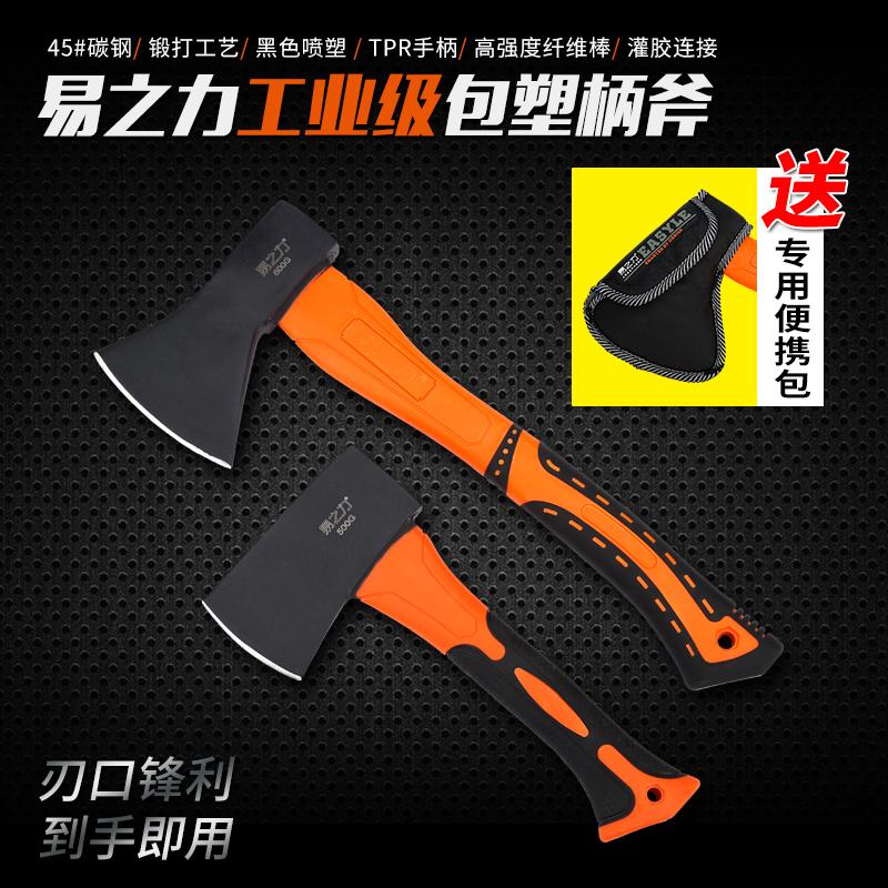 家用斧头户外开山斧伐木斧子战斧木工消防斧头刀具砍树劈柴砍骨头