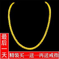 [最后一天] 黄金项链男士仿真18k镀沙金蛇骨链子久不掉色粗新款欧币霸气饰品