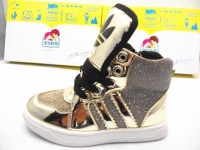 [全民嗨购] 正品宝贝传奇女男童鞋2015春款运动鞋跑步鞋儿童单鞋5619韩版