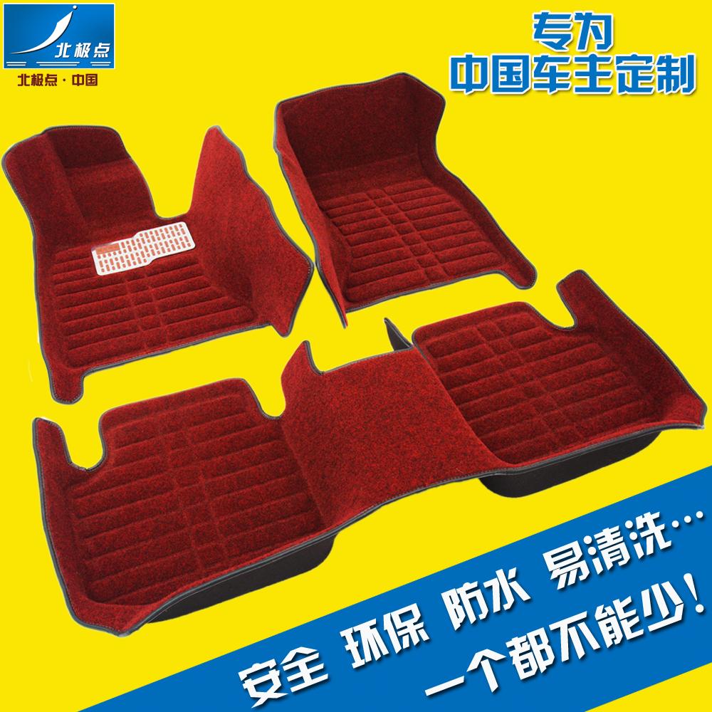 江淮和悦RS两厢同悦三厢和悦A30瑞风S5 S3草坪丝圈汽车脚垫全包围