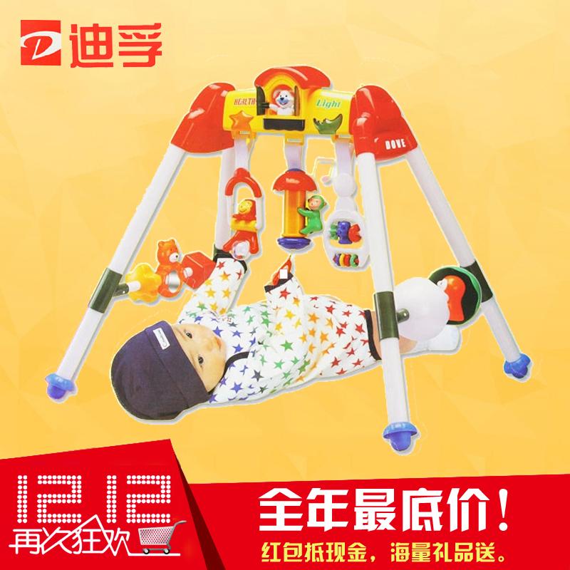 包邮 迪孚玩具6922音乐健身架 宝宝健身器 新生宝宝礼品 婴儿礼品