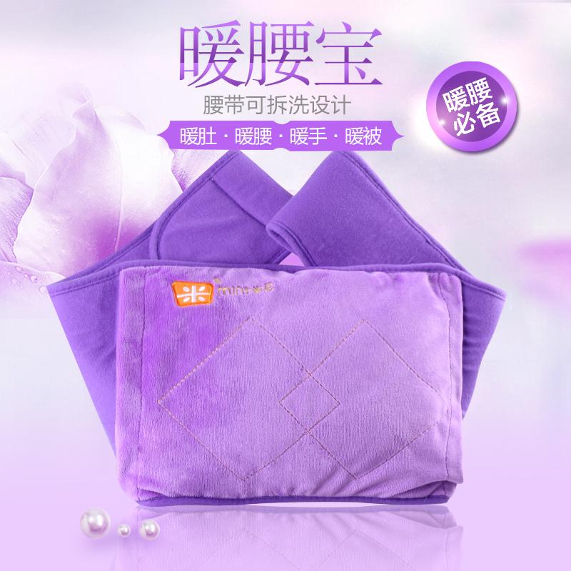 米尼充电热水袋暖水袋护腰暖腰宝暖手宝毛绒暖手宝宝热宝防爆包邮