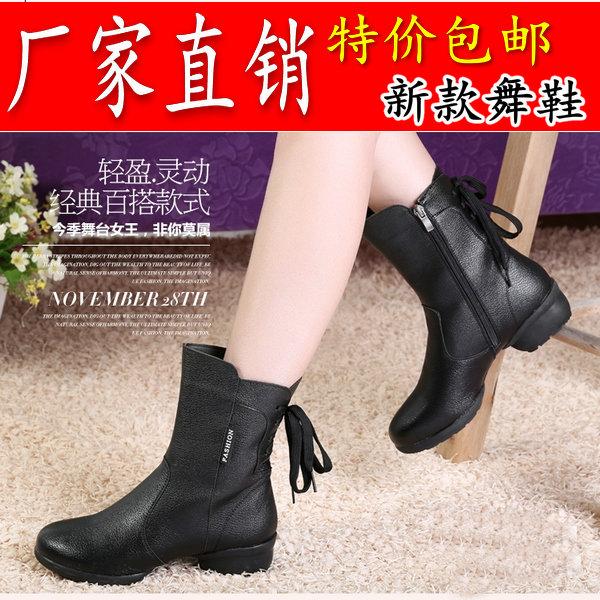 舞蹈鞋真皮靴子冬季女式软底加绒棉跳舞鞋现代舞鞋广场舞鞋