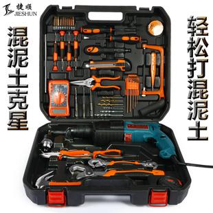 捷顺家用工具套装多功能五金工具组套德国电木工维修工具箱带电钻