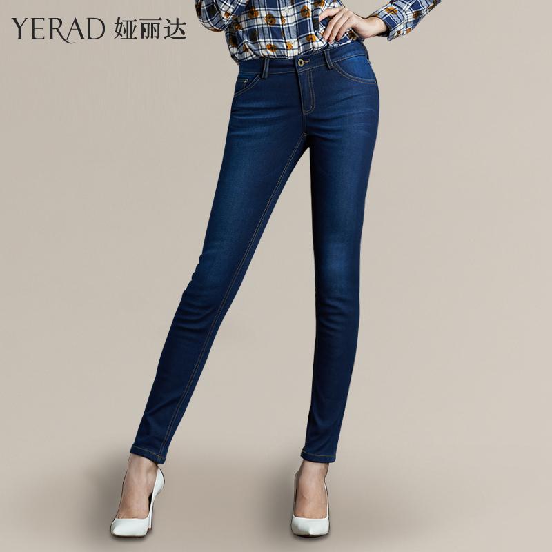 娅丽达女裤2014冬新款大码牛仔铅笔裤女 加绒加厚显瘦韩版小脚裤