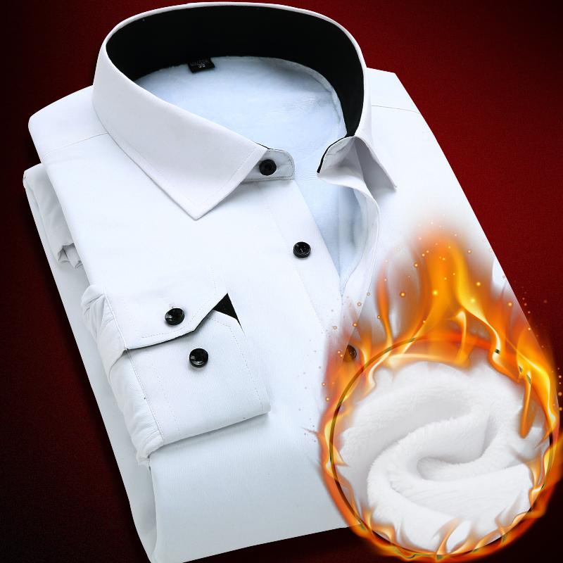 海澜之家男士保暖衬衫冬季新款纯色加绒加厚保暖长袖衬衣白色工装