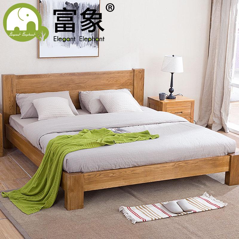 5现代简约卧室家具原木美式橡木床