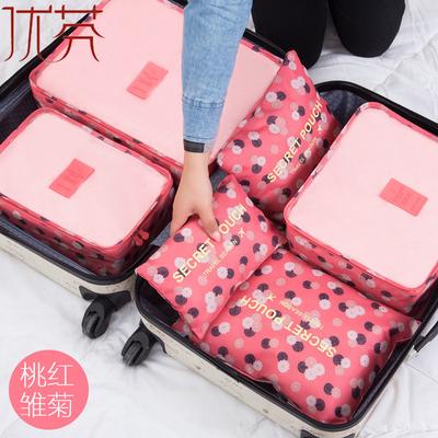 优芬旅行收纳袋6件套 防水出差收纳包 旅游行李箱衣服内衣整理包