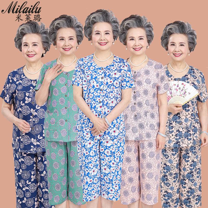 夏季老人女中开衫套装女装两件套绵绸奶奶衣服妈妈老年夏装