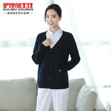 护理部主任护士服毛衣新款藏蓝色医护针织衫V领加绒加厚开衫外套