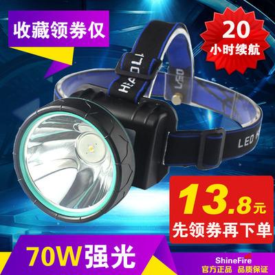 ShineFire LED頭燈強光礦燈黃光夜釣魚燈充電遠射手電筒超亮頭戴