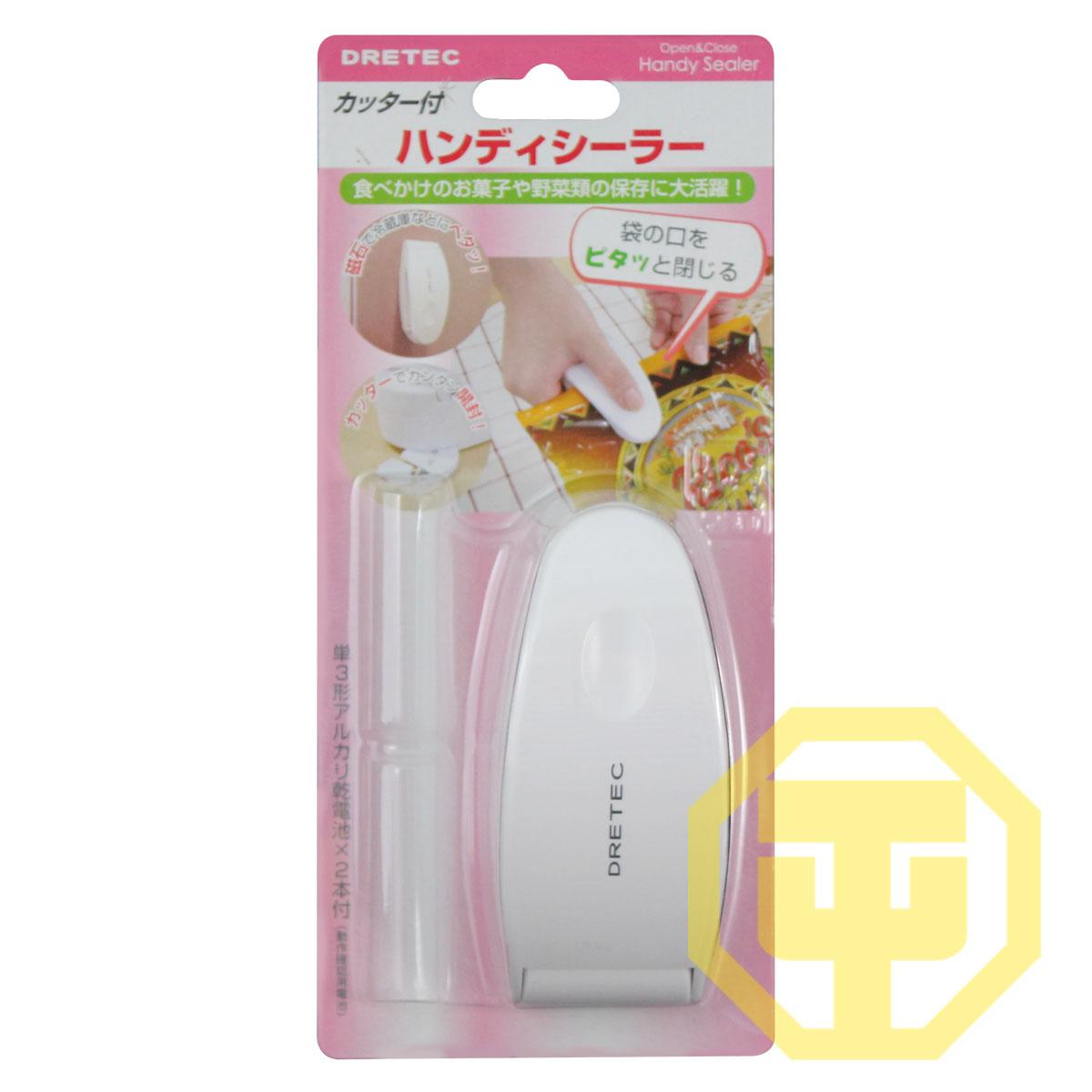 日本dretec多利科 封口器家用手压 便携 封袋机HS-106 包邮