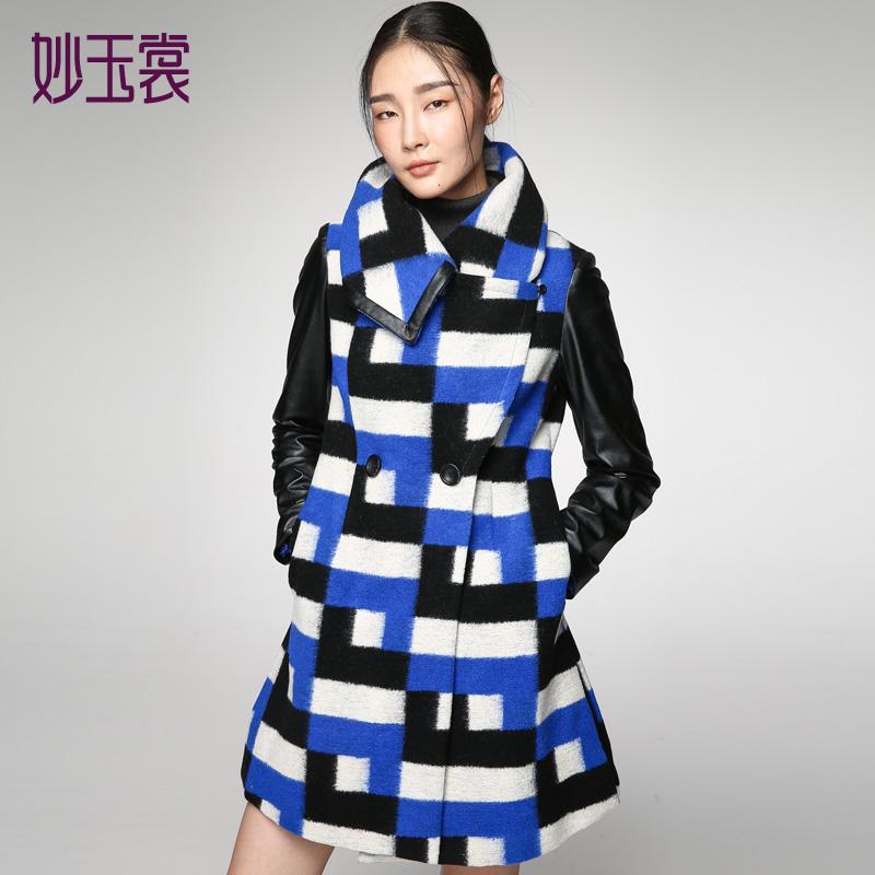 妙玉裳欧美大牌羊毛呢外套冬装新款中长款格子双排扣女装毛呢大衣