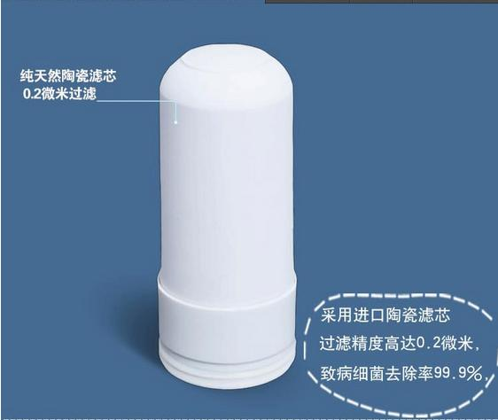 乐水原装正品lts-88滤芯 净水过滤