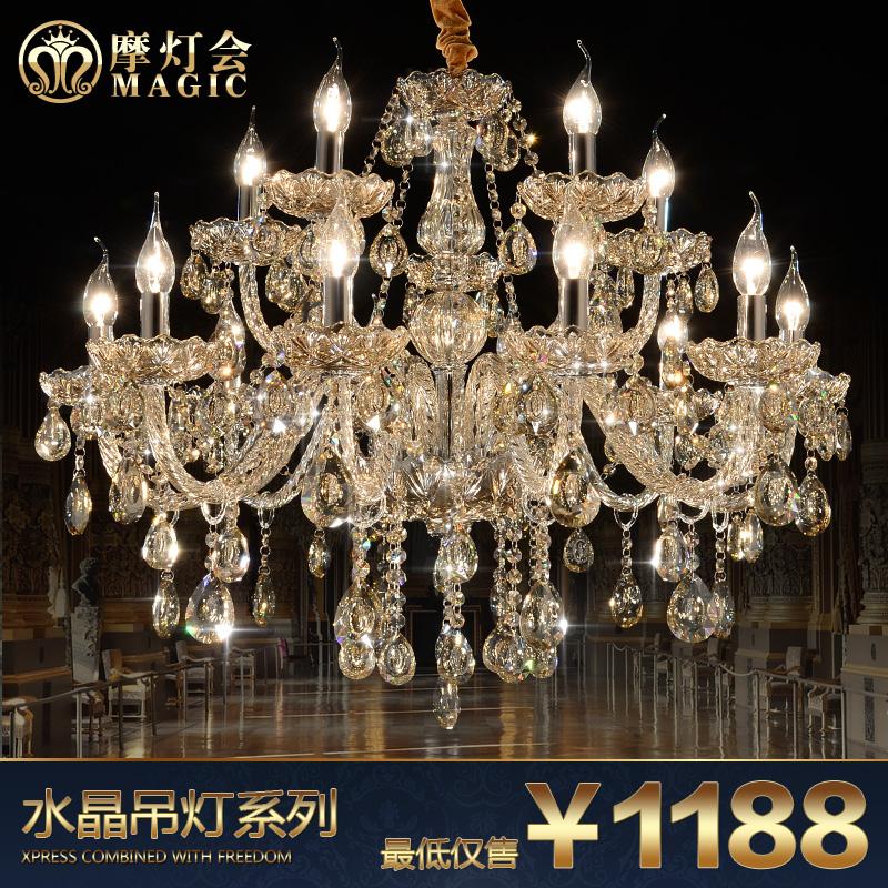 摩灯会 奢华欧式蜡烛水晶吊灯 客厅吊灯餐厅卧室灯具灯饰工程吊灯