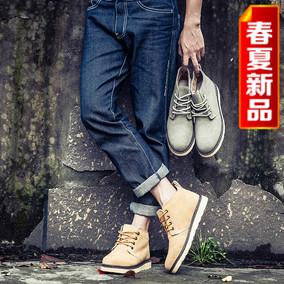 马丁靴男靴英伦风真皮靴子男士夏季短靴工装靴男休闲高帮鞋潮男鞋