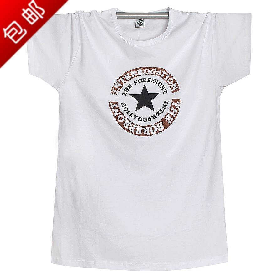2014纯棉男装短袖T恤 新款夏季纯棉加大码休闲圆领上衣潮男士半袖