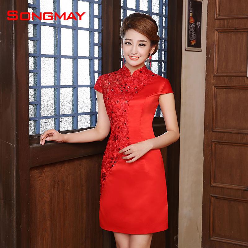 2014新款旗袍新娘红色敬酒服结婚礼服大码婚礼修身显瘦复古女短款