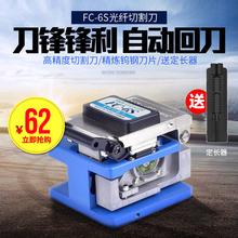 深光 全新FC-6S光纤切割刀光缆切割刀高精度熔接工具5年质保