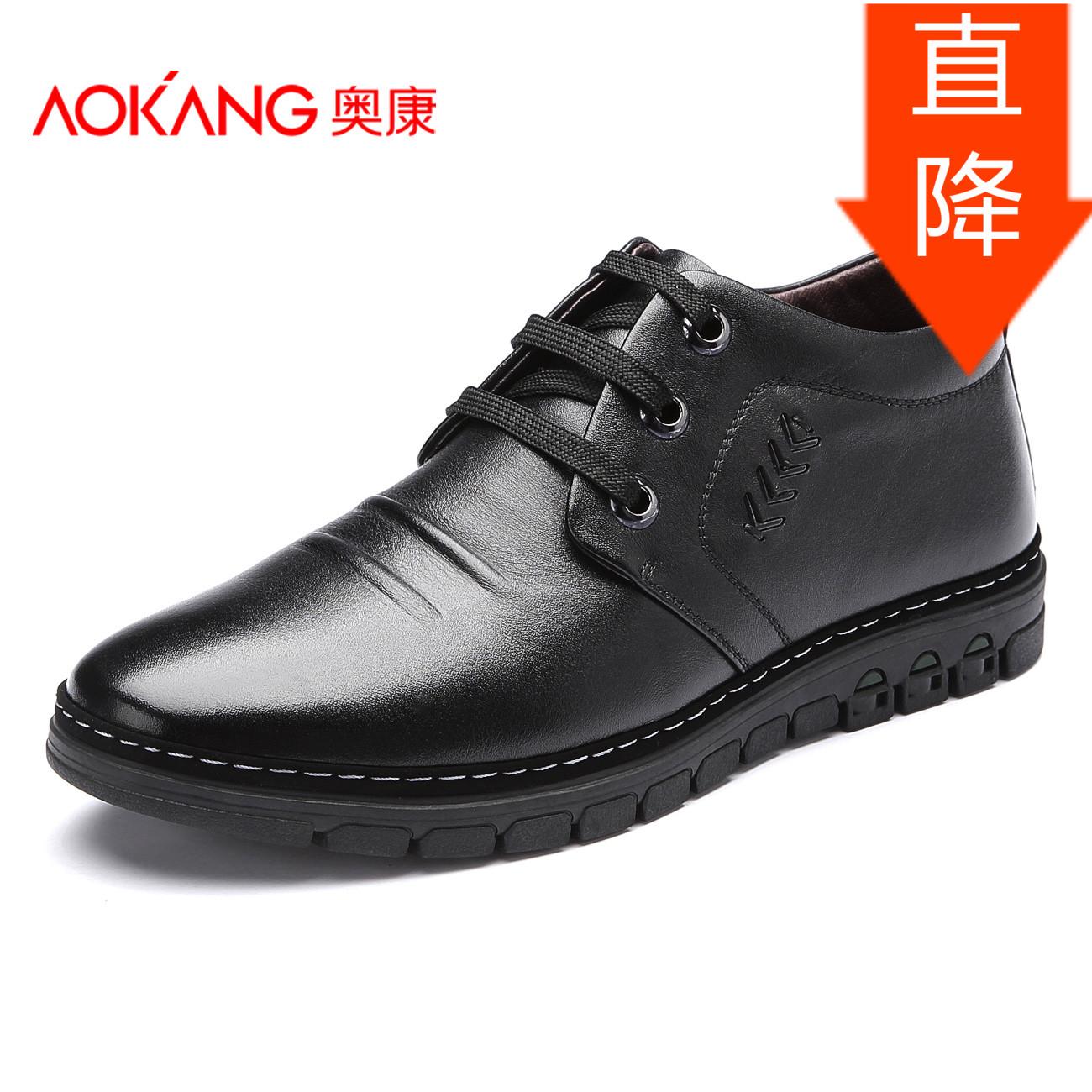 奥康男鞋2014冬季新款男士棉鞋真皮正装高帮皮鞋子男毛绒保暖短靴