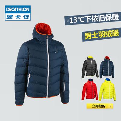 迪卡侬 户外滑雪服男 冬季保暖防水单双板滑雪户外羽绒服 WED'ZE