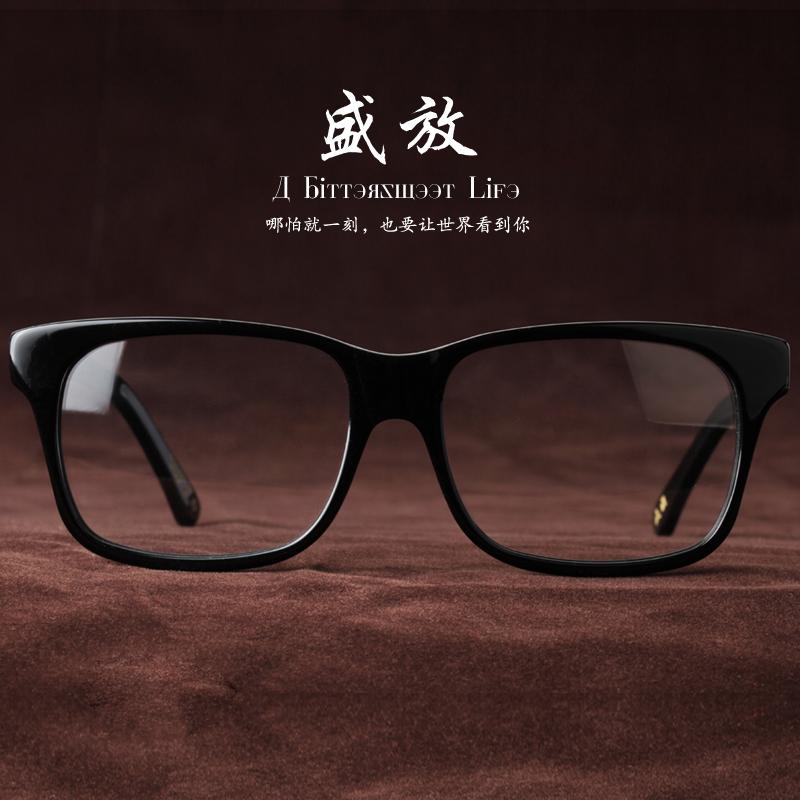 AIMIDO近视框复古眼镜框近视镜光学配镜 潮 男女圆脸 超轻眼镜架