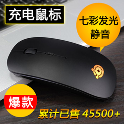 三星戴尔联想电脑笔记本苹果无线鼠标充电超薄静音无限滑鼠男女生