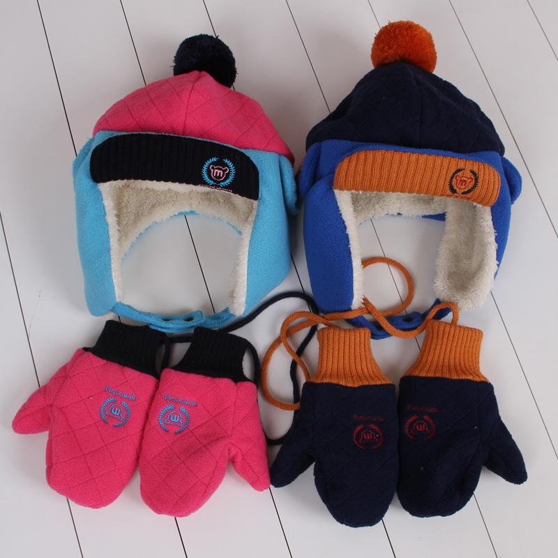 咪咪熊 新款儿童羊绒配饰套装 男童加绒护耳帽子 女童加绒手套W81