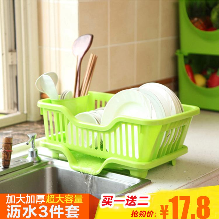 收纳沥水碗筷塑料厨房碗柜架子碗碟架置物架亿佳汇