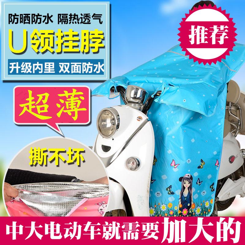 电瓶车手套防风夏季夏天防晒连体电动车摩托车挡风遮阳防雨